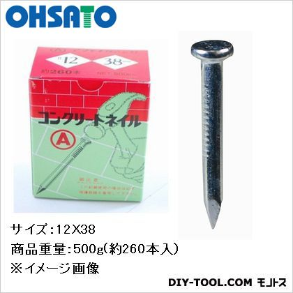 コンクリート釘  38mm 50-256 約 260 本