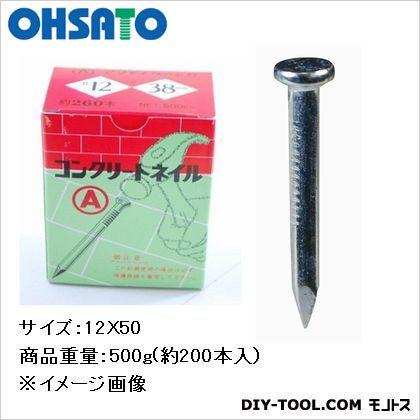 コンクリート釘 50mm (50-257) 約 200本