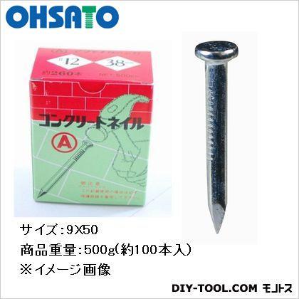 コンクリート釘  50mm 50-261 約 100 本
