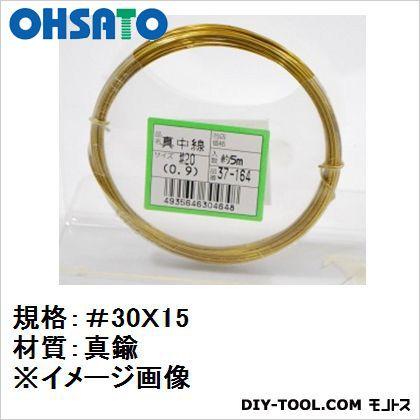真鍮線  線径約0.3mmX15m 37-161