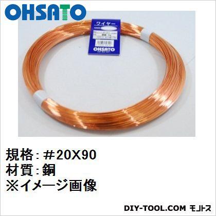 銅線  線径約0.9mmX90m 37-261