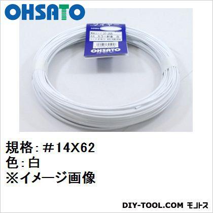 カラー針金1kg 白 線径約2.11mmX62m 37-284