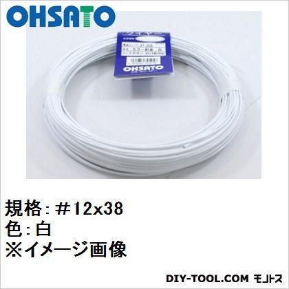 カラー針金1kg 白 線径約2.77mmX38m 37-285