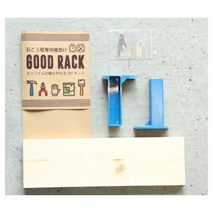 グッドラック 1×4材付き棚板セット ブルー  52-344