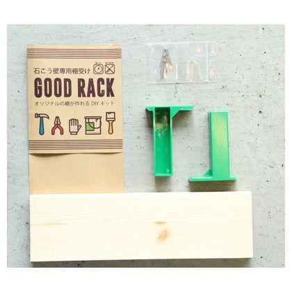 グッドラック1×4材付き棚板セット グリーン  52-346