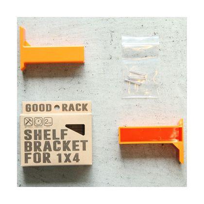 グッドラック1×4材用棚受け オレンジ  52-337