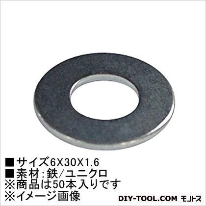 ユニクロ 平座金  6×30×1.6 61-705 50 本