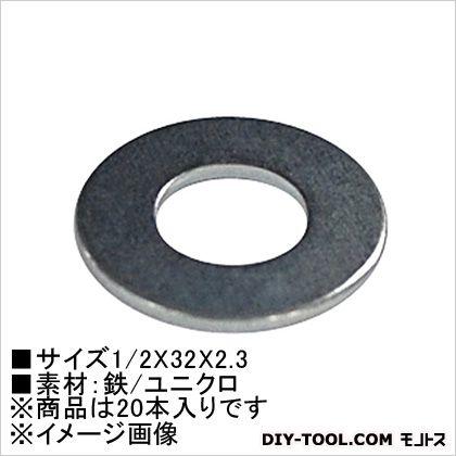 ユニクロ 平座金  1/2×32×2.3 61-711 20 本