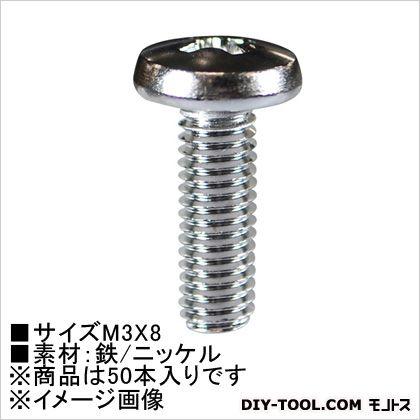 ニッケル 小ねじバインド M3×8 (62632) 50本
