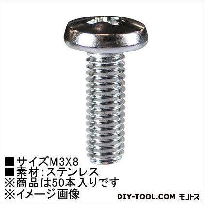 小ねじバインド(ステン) M3×8  (62662) 50本