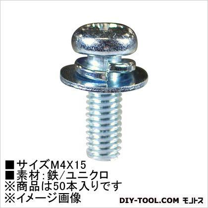 メッキ セムス小ねじ P3  M4×15 62710 50 本