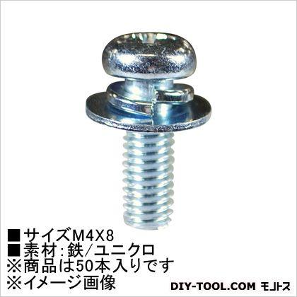 メッキ セムス小ねじ P3 M4×8 (62742) 50本