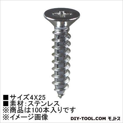 タッピングビス(ステン) 皿頭 4×25  (HP-644) 100本