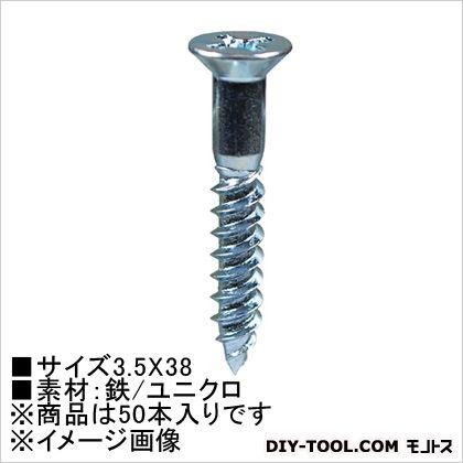 ユニクロ 木ネジ 皿頭  3.5×38 HP-759 50 本