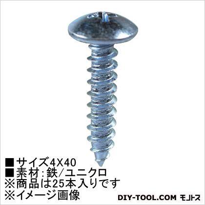 ユニクロ タッピングビス トラス頭  4×40 HP-977 25 本