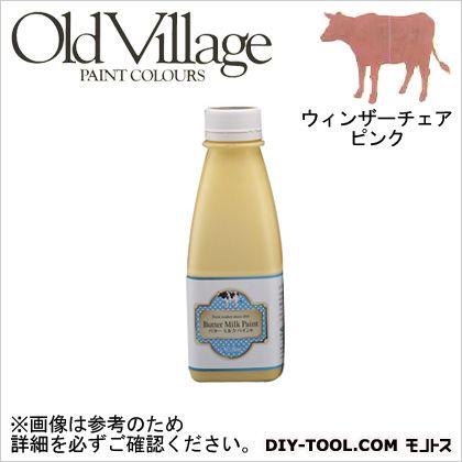 バターミルクペイント ウィンザー チェア ピンク 473ml BM-0408L