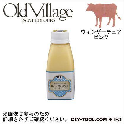 バターミルクペイント ウィンザー チェア ピンク 150ml BM-0408M