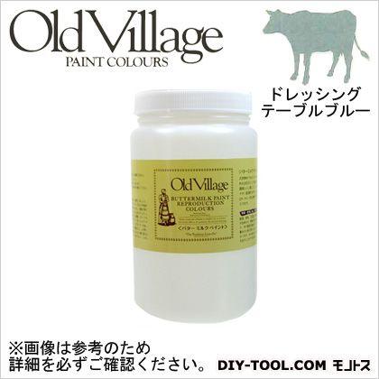 バターミルクペイント ドレッシング テーブル ブルー 946ml BM-0509Q