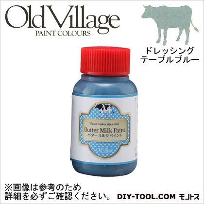 バターミルクペイント ドレッシング テーブル ブルー 12ml BM-0509S