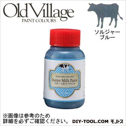 バターミルクペイント ソルジャー ブルー 12ml BM-1308S