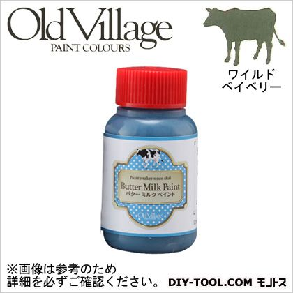 バターミルクペイント ワイルド ベイベリー 12ml BM-1314S