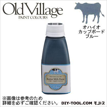 バターミルクペイント オハイオ カップボード ブルー 150ml BM-1429M