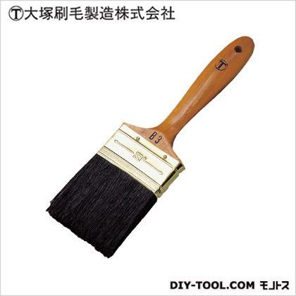 マルテー B コッピー 平 黒 3インチ  D22×W85×H254(mm)   本