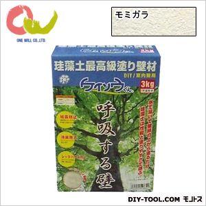 漆喰珪藻土 ケイソウくんDIYグレード パウダータイプ  モミガラ 3kg