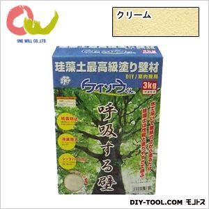 漆喰珪藻土 ケイソウくんDIYグレード パウダータイプ  クリーム 3kg
