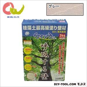漆喰珪藻土 ケイソウくんDIYグレード パウダータイプ  グレー 3kg