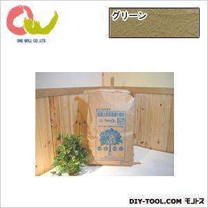 漆喰珪藻土 ケイソウくんDIYグレード パウダータイプ  グリーン 10kg