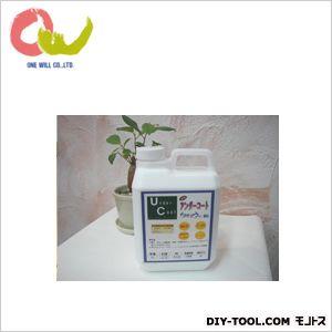 漆喰珪藻土 ケイソウくん 専用アンダーコート(下地調整塗料)  2L