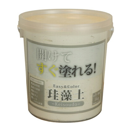 Easy&Color珪藻土 オフホワイト  3793060002