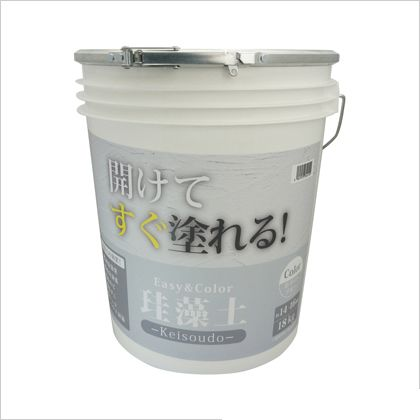 Easy&Color珪藻土 ネイビブルー  3793060021