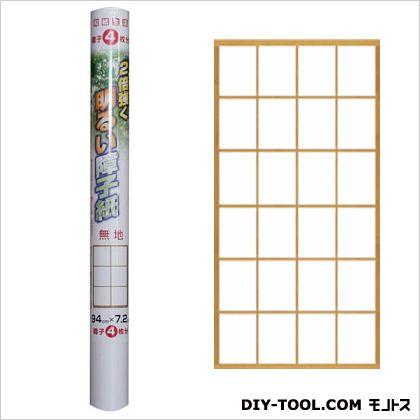 2倍強く明るい障子紙(目安:障子4枚分)  無地 94cm×7.2m   本
