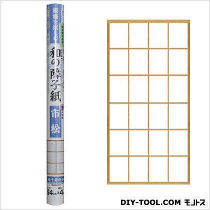 大直 和の障子紙(目安:丈長障子2枚分) 市松 94cm×4.0m WS-002  本