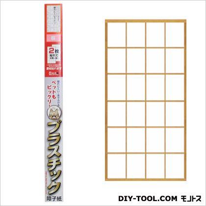 大直 プラスチック障子紙(目安:丈長障子2枚分) 桜 94cm×2.0m OM-203 2 枚