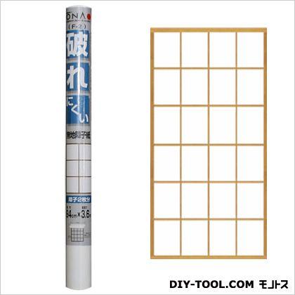 大直 破れにくい障子紙(目安:障子2枚分) 無地 94cm×3.6m F2  本