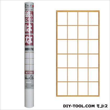 大直 破れにくい障子紙(目安:障子2枚分) はな 94cm×3.6m F2-4  本