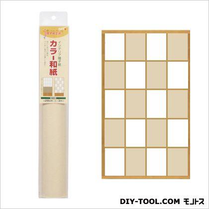 インテリア障子紙 カラー和紙 きなり 28cm×3.0m 15-01