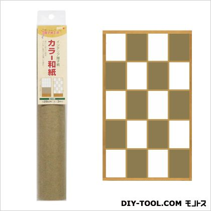 インテリア障子紙 カラー和紙 なまかべ 28cm×3.0m (15-04)