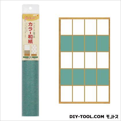 インテリア障子紙 カラー和紙 うすとくさ 28cm×3.0m 15-07