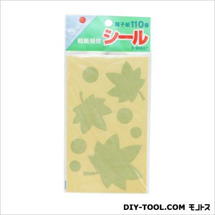 大直 和紙補修シール 紅葉グリーン 9.5cm×16cm  5 枚