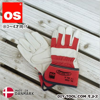 キッズワークグローブ 3~4才向け 子供用革手袋(作業用皮手袋) 赤 S 5526040