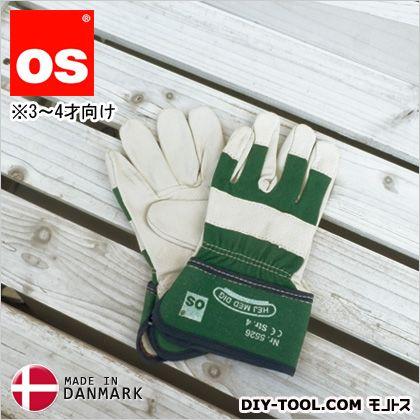 キッズワークグローブ 3~4才向け 子供用革手袋(作業用皮手袋) 緑 S 5526040