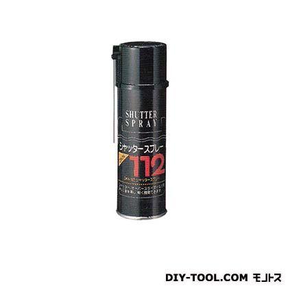 OKN 112 シャッタースプレー  220ml 112