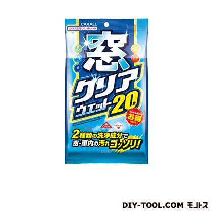 精製水・エタノール (2051)