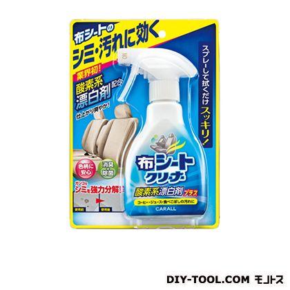 オカモト産業 非イオン界面活性剤 (2071) その他ケミカル カーケア用品