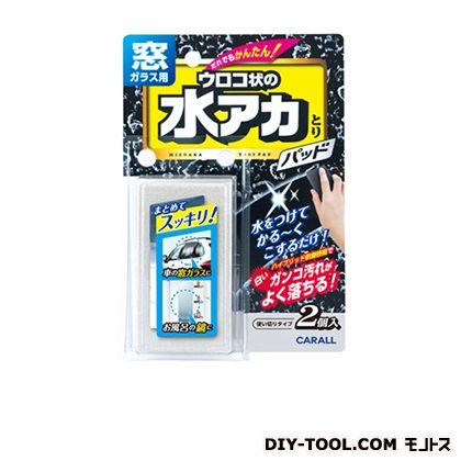 研磨剤 (2081)