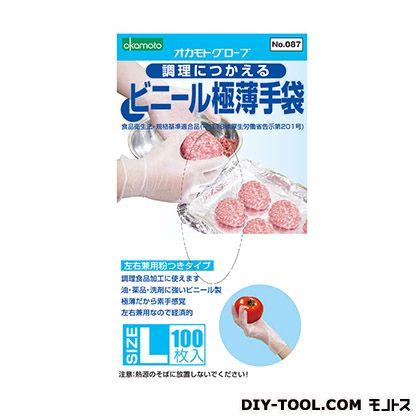 食品対応ビニール極薄手袋  Lサイズ 204518 100 枚